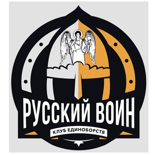 """Клуб единоборств """"Русский Воин"""""""